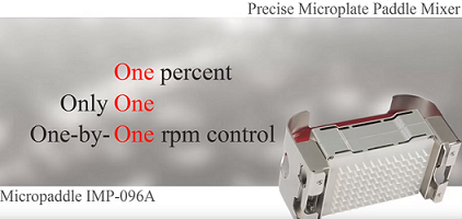 PRECISE MICROPLATE PADDLE MIXER